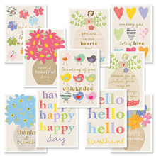 SHOP BIRTHDAY CARDS